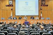 در نشست بررسی راهکارهای توسعه روابط اقتصادی و تجاری ایران و روسیه مطرح شد