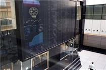 ۸ شرکت زیرمجموعه گروه مالی گردشگری در صف ورود به بورس