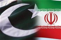 تجارت ایران و پاکستان به ۱.۵ میلیارد دلار رسید