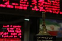 رکود در بازار سهام ادامهدار شد