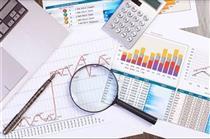 حوزههای موفق اقتصادی کدام اند؟