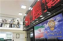 بازار سهام در ایستگاه جدید
