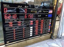 نوسانات بازار ارز فروکش نکرد