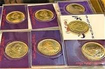 سکه پیش فروش را حتما سکه تحویل بگیرید،نه پول