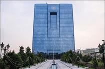 اروپا به دنبال فعال سازی حساب های بانک مرکزی ایران است