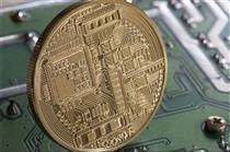 اولین ارز دیجیتال کشور پیادهسازی میشود