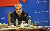 محسن صالحی نیا رییس هیات عامل ایدرو شد