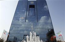 همه کمک کنند، استقلال بانک مرکزی حفظ شود