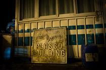 پلاسکو به شیوه مدرن ساخته می شود