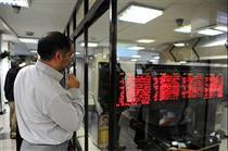 پول مردم سمت بازار سهام سرازیر شد