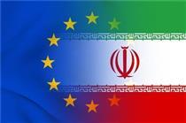 کاهش شدید تجارت ایران و اروپا