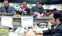 الکترونیکیشدن بانکداری موجب کاهش هزینه بانکها شد