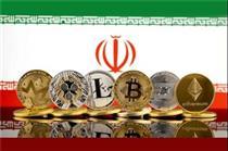 معاملات بیت کوین در ایران کاهش یافت
