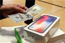 گوشی با کاهش نرخ دلار ارزان شد