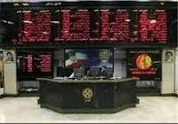 افزایش دو هزار میلیارد تومانی ارزش بازار