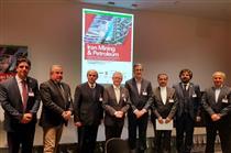 پلتفرم تازه اقتصاد ایران در مقر اتحادیه اروپا