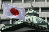 رشد اقتصادی ژاپن در سه ماهه دوم سال؛ منفی ۲۸.۱ درصد
