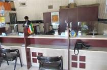 راه اندازی دو باجه جدید ارائه خدمات امور سهامداری در دفاتر پیشخوان دولت