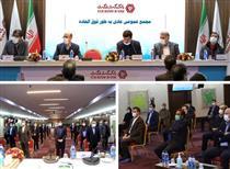 در جلسه مجمع عمومی عادی به طور فوق العاده؛ اعضای هیات مدیره بانک گردشگری انتخاب شدند