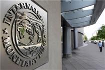 طرح کاهش مالیاتها، عاملی برای کاهش رشد اقتصاد جهانی