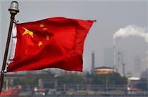 چین مجتمع پتروشیمی ۲۰ میلیارد دلاری میسازد