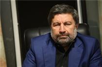 تشکیل کمیتهای در کمیسیون اقتصادی برای بررسی مشکلات بورس پایه