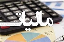 ۳۴۸.۸ هزار میلیارد ریال درآمد مالیاتی در ۴ ماهه نخست سال