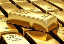 قیمت جهانی طلا امروز ۹۹/۰۸/۰۱| کاهش جزئی در قیمت طلا
