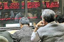 سهام ۴ شرکت دولتی فردا روی میز مزایده میرود