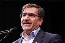 ایران آماده گسترش همکاریهای گازی با ارمنستان است