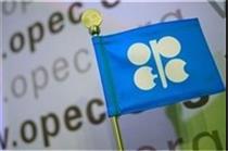 تولید نفت ایران ۵۶ هزار بشکه در روز کاهش یافت