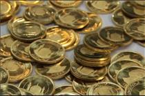 آغاز سیر نزولی قیمت سکه در بازار