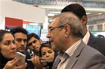 استفاده از ظرفیت های بورس کالا برای توسعه صادرات به عراق