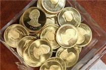 ادامه کاهش قیمت سکه در بازار