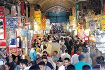 کالای ایرانی برای تامیین حداقل هزینه ها حراج گذاشته شد