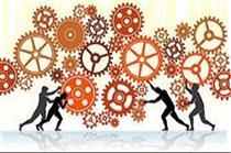 تعادل بازارها با تعامل عرضه و تقاضا