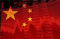 اقتصاد چین ۲.۳ درصد رشد کرد