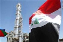 عراق تولید نفت از یک میدان آلاینده را کاهش میدهد