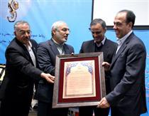 تقدیر مجمع نمایندگان کرمان از نایب رئیس اتاق ایران و رئیس اتاق کرمان