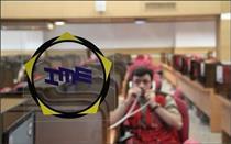 عرضه میلگرد، تیرآهن و ریل آهن در بورس کالا