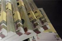 «گواهی سپرده های ویژه ۲۰ درصدی» بر کنترل نقدینگی بی اثر شد