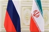 پانزدهمین اجلاس کمیسیون مشترک همکاری اقتصادی ایران و روسیه آغاز شد