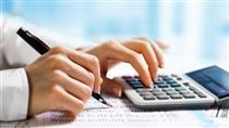 آخرین وضعیت سرک مالیاتی به حسابهای بانکی