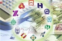 بانکها سومین صنعت با ارزش بازار سهام شدند