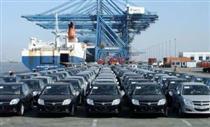 شرایط معافیت از پرداخت سود بازرگانی واردات خودرو