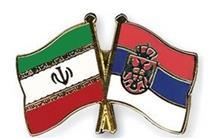 توافق بر راههای گسترش همکاریهای صنعتی، تجاری و اقتصادی ایران و صربستان