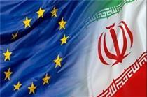 اروپا کنار ایران خواهد ماند