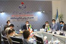 برگزاری مجمع عمومی سالانه پتروشیمی امیرکبیر/ارائه آمار بالاترین نرخ تولید محصولات به اعضای مجمع