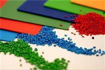 عرضه ۵۵ هزار تن مواد پلیمری در بورس کالا