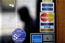 بدهی کارتهای اعتباری آمریکاییها از یک تریلیون دلار گذشت